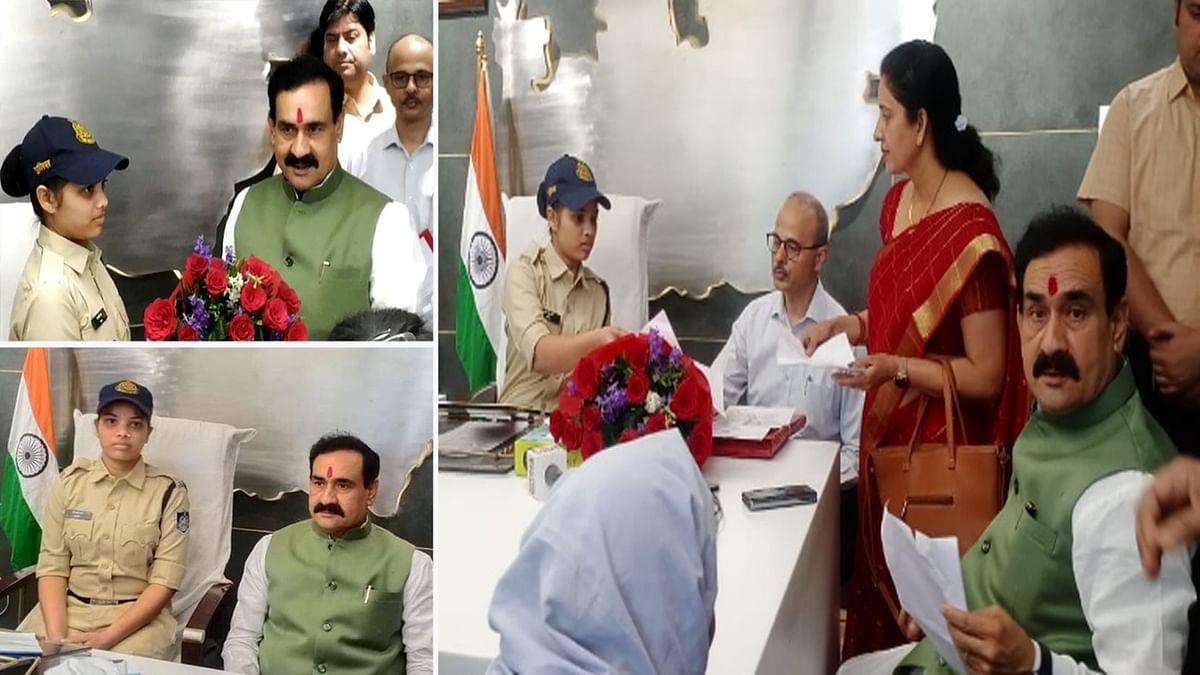 भोपाल की आरक्षक मीनाक्षी को मिला सम्मान, एक दिन के लिए बनीं MP की गृहमंत्री