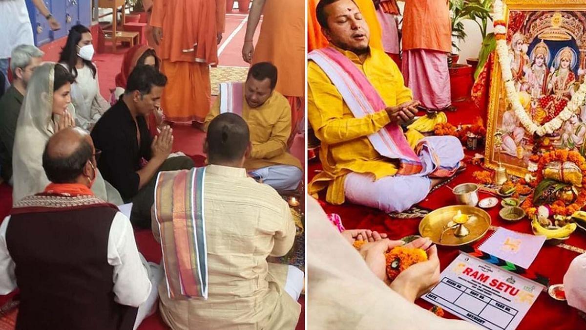 अक्षय कुमार ने की 'राम सेतु' की यूनिट के साथ मुहूर्त पूजा, शेयर की तस्वीर