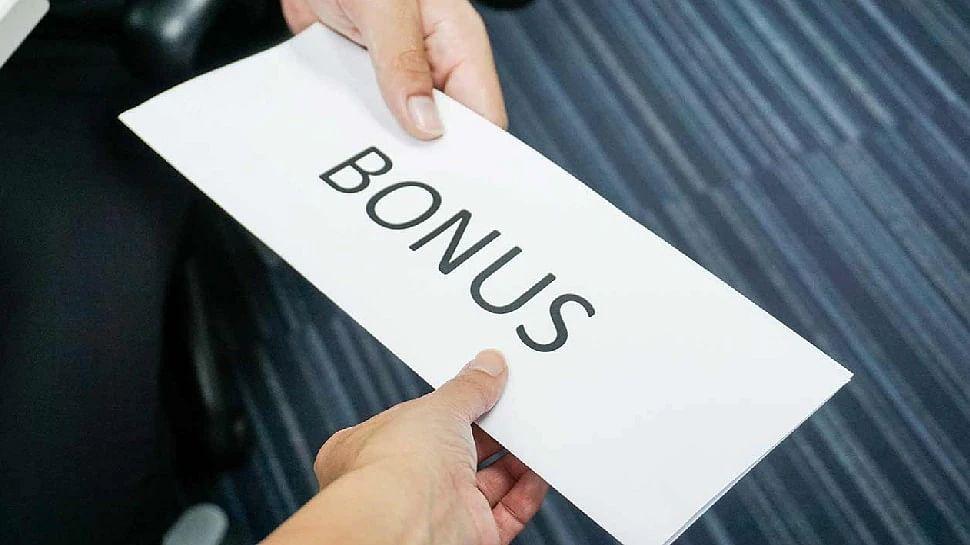 Accenture कर्मचारियों के लिए खुशखबरी, नतीजों से खुश होकर किया बोनस का ऐलान