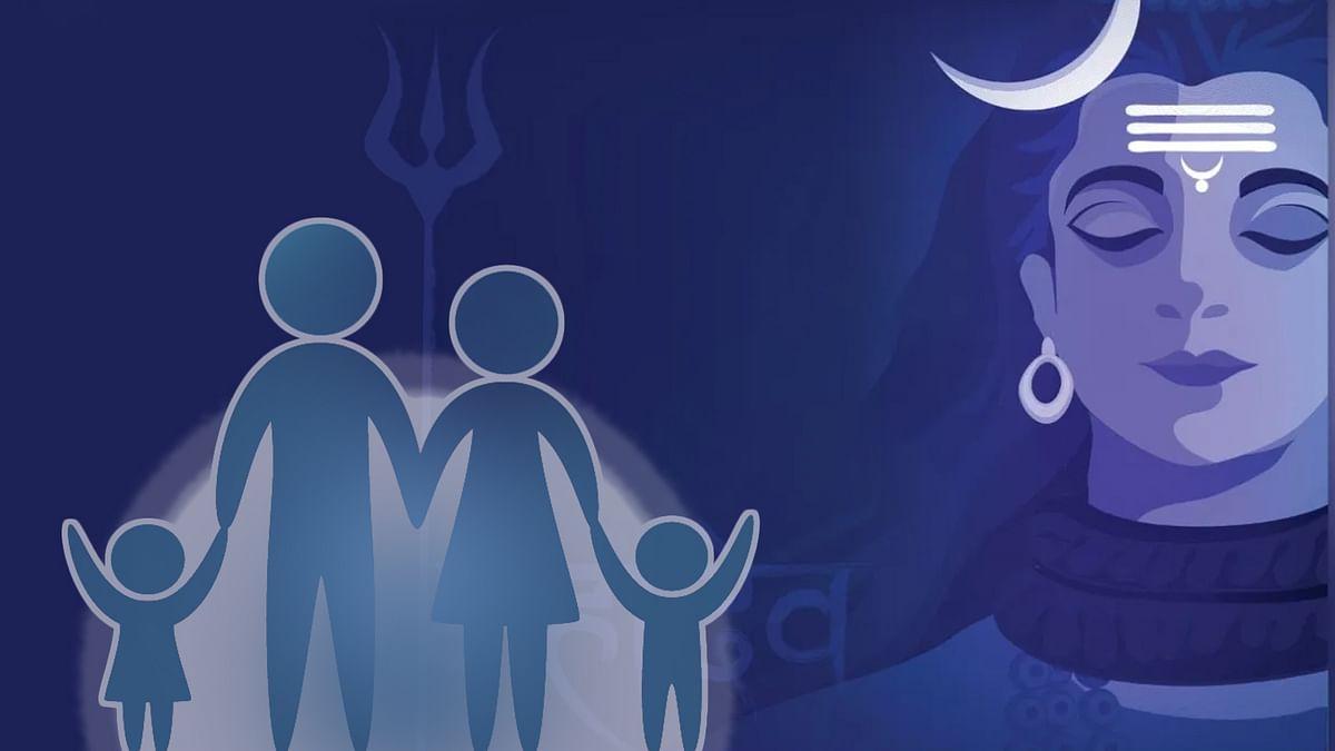 इंदौर : महाशिवरात्रि को संयुक्त परिवार दिवस के रूप में मनाएं
