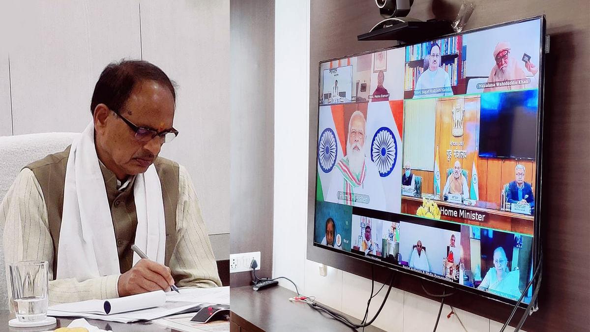 भोपाल कलेक्टर कार्यालय से सीएम 'आजादी के अमृत महोत्सव' की VC में हुए शामिल