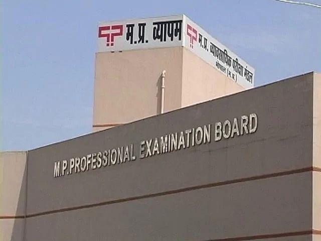पीईबी ने स्पष्ट की वस्तुस्थिति, एजेंसी का चयन टेण्डर प्रक्रिया के तहत हुआ