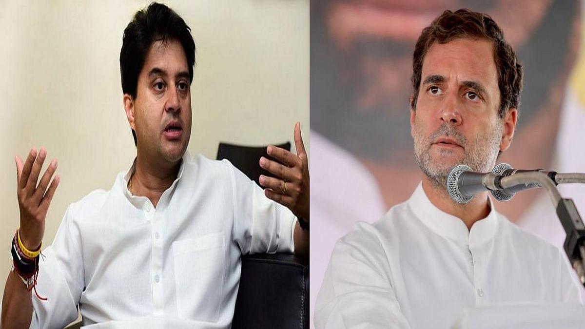 सिंधिया ने राहुल गांधी पर किया पलटवार, कहा- 'जितनी चिंता अब है, काश तब होती'