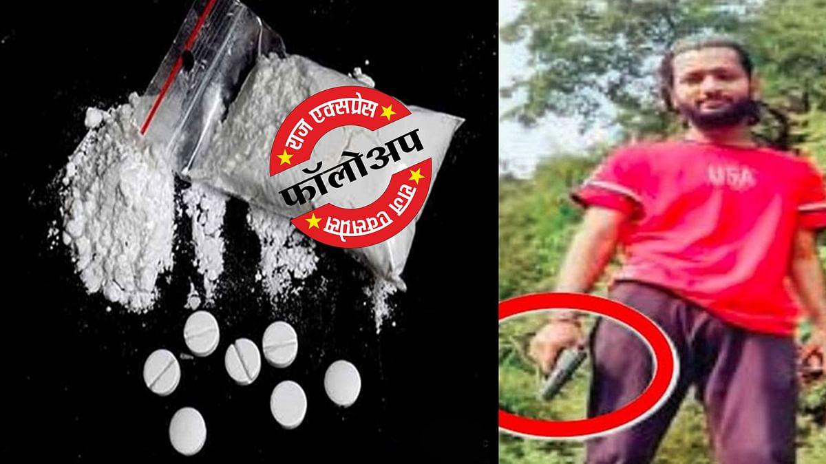 ड्रग्स मामला : सम्राट 8 तक रिमांड पर, संजय दत्त के साथ भी ली ड्रग्स
