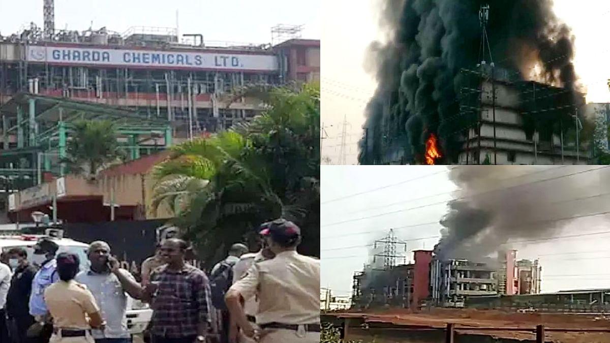 महाराष्ट्र : रत्नागिरी में केमिकल फैक्ट्री में विस्फोट, 4 को गवानी पड़ी जान