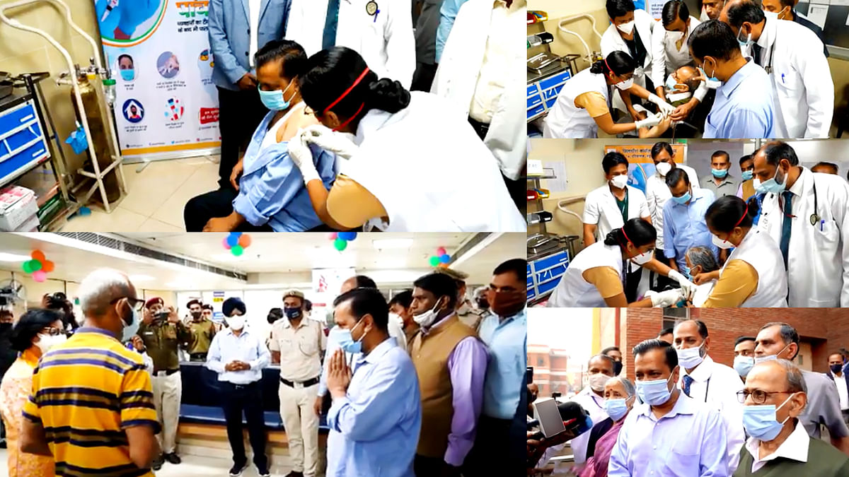 दिल्ली CM केजरीवाल ने अपने माता-पिता सहित ली कोरोना वैक्सीन की पहली डोज