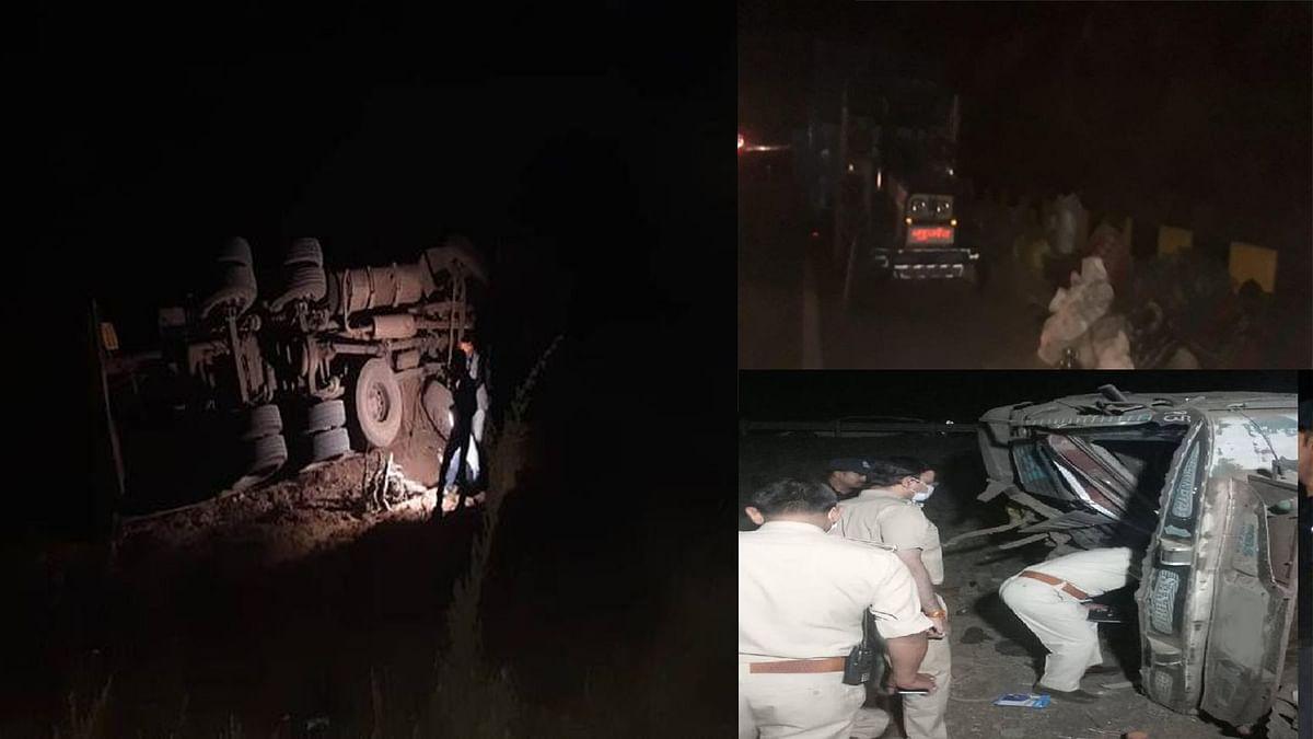 जबलपुर: डंपर और आयशर की हुई भीषण टक्कर, हादसे में पुलिस आरक्षक समेत चार की मौत