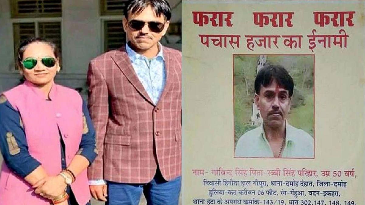 दमोह से बड़ी खबर: बसपा विधायक रामबाई ने फरार पति से की ये अपील