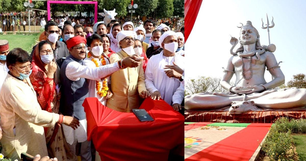 भिंड : शिवराज ने रावतपुरा धाम में 85 फीट ऊंची शिव प्रतिमा का अनावरण किया