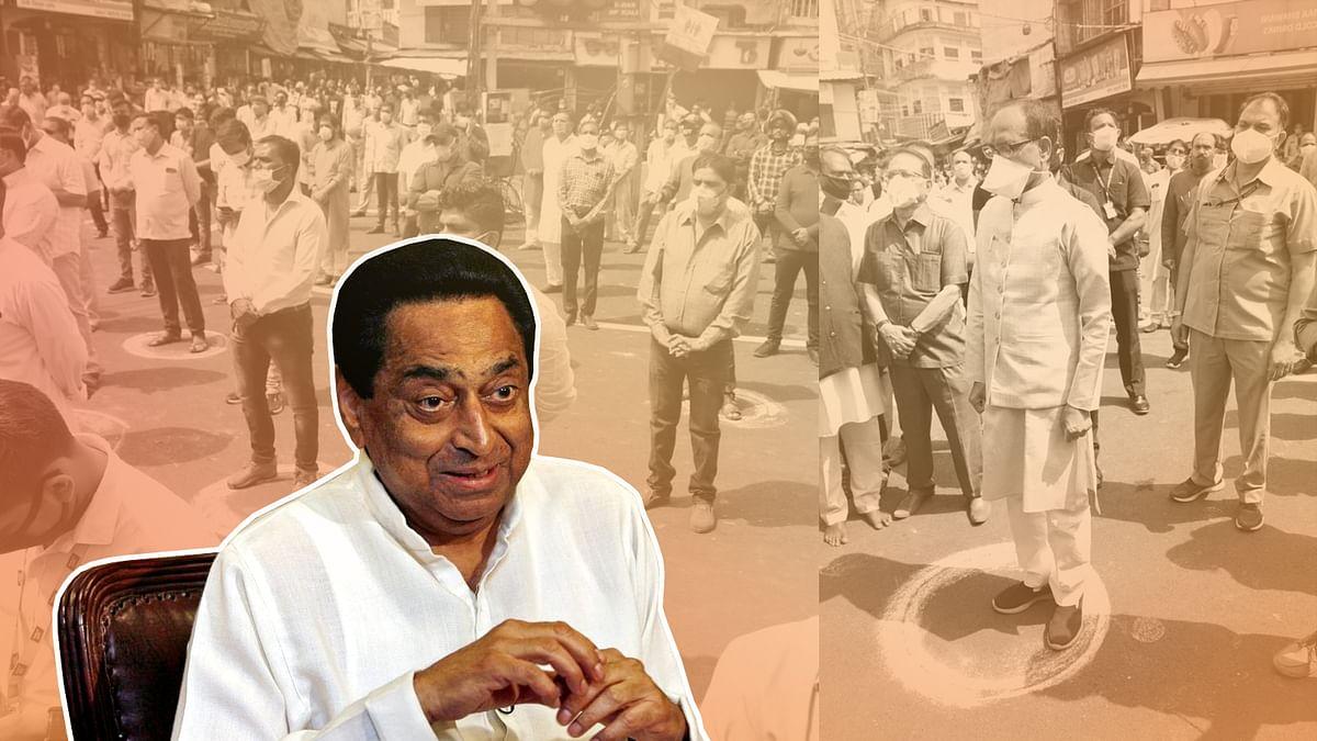 सायरन बजाने के आदेश पर बोले कमलनाथ- क्या BJP की इस नौटंकी से दूर होगा कोरोना