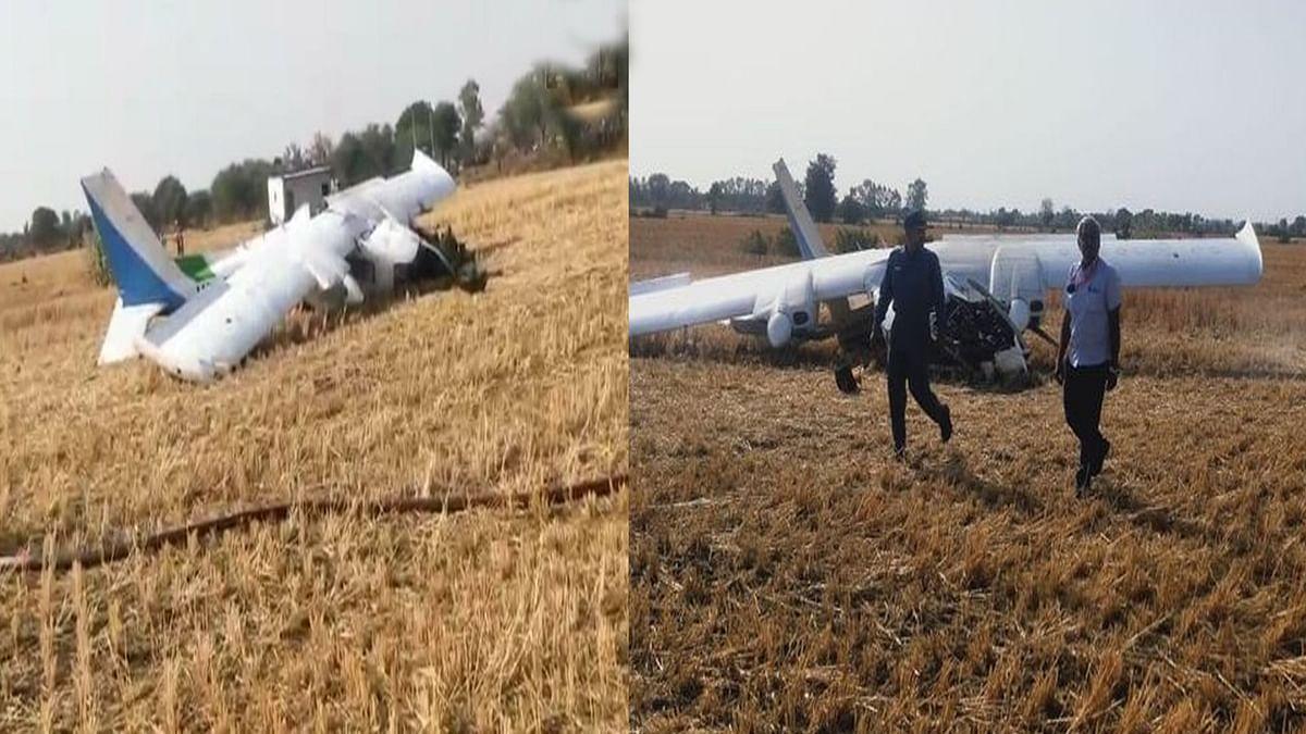 भोपाल में छोटा प्लेन क्रैश होकर खेत में गिरा, हादसे में घायल हुए 3 लोग