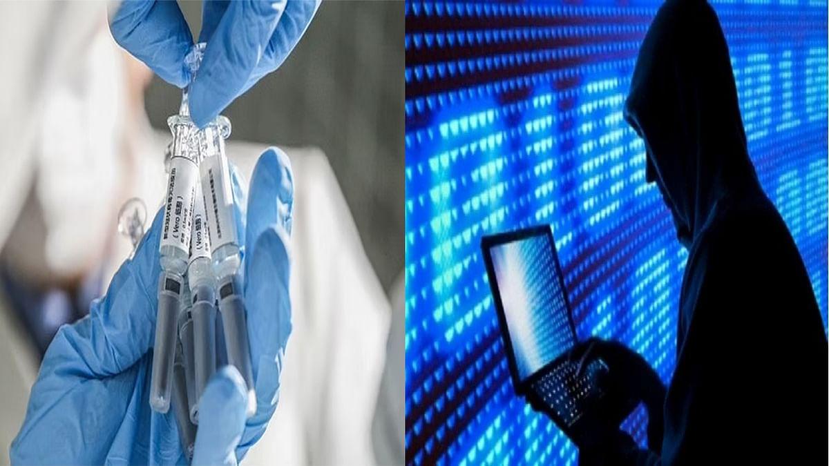कोरोना वैक्सीनेशन के नाम पर लगी लाखों की चपत, साइबर सेल में शिकायत हुई दर्ज