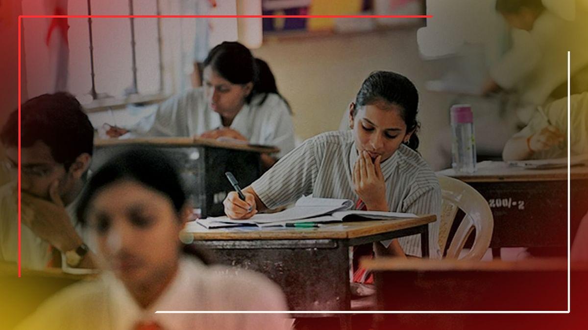 बिहार बोर्ड ने 12वीं में फेल हुए परीक्षार्थियों के लिए जारी किया नया अपडेट