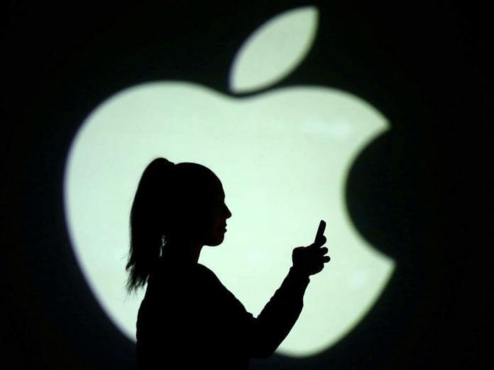 Apple की ऐप स्टोर की नीतियों में पाई गई गड़बड़ी, जांच करेगी UK की संस्था