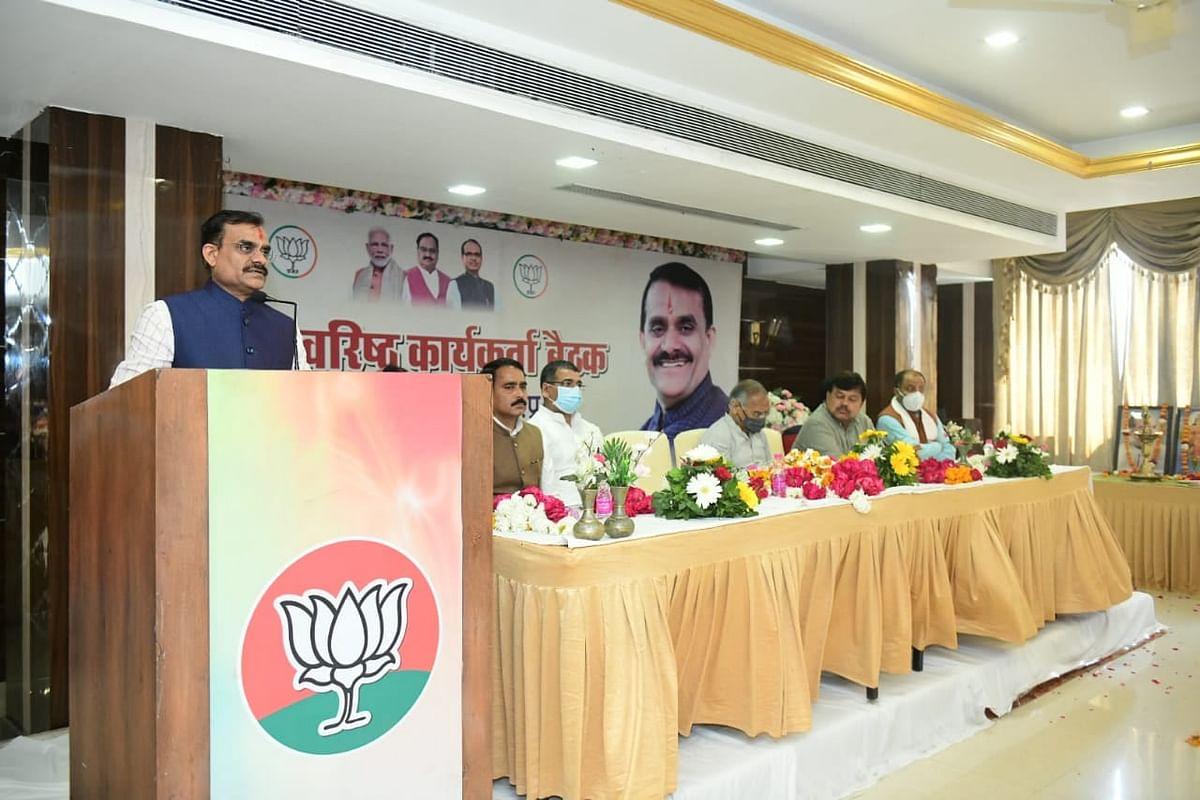 निकाय चुनाव के लिए मुस्तैद रहे कार्यकर्ता : शर्मा