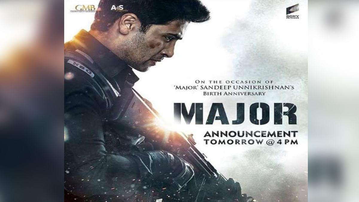 कोरोना के चलते फिल्म 'मेजर' का टीज़र लॉन्च रद्द! मुम्बई में होना था इवेंट