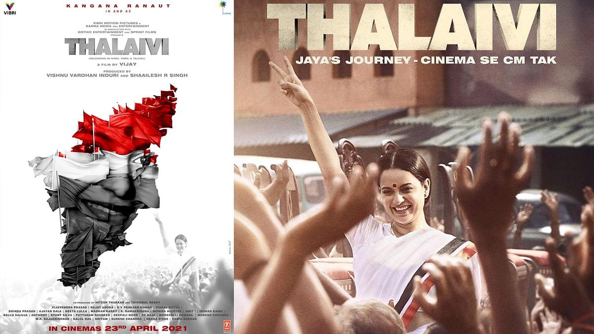 'थलाइवी' का ट्रेलर जारी, जयललिता के किरदार में जोश से भरी नजर आईं कंगना