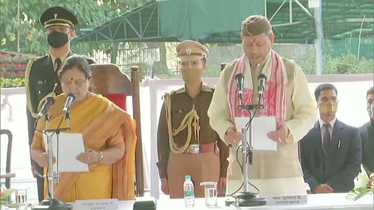 उत्तराखंड में सियासी उठापटक का खेल खत्म- तीरथ सिंह रावत ने ली CM पद की शपथ