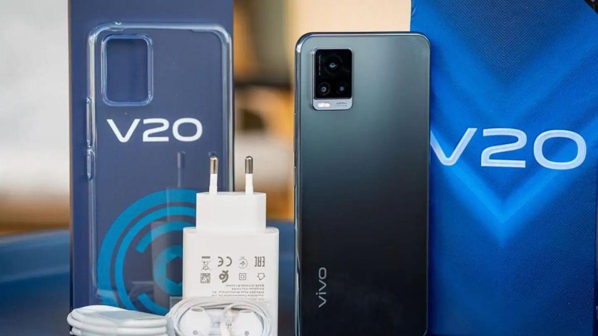 कंपनी ने घटाई Vivo V20 स्मार्टफोन की कीमतें