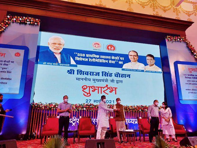 काया कल्प अभियान: CM ने अवार्ड वितरण एवं स्वास्थ्य सुविधाओं का किया शुभारंभ