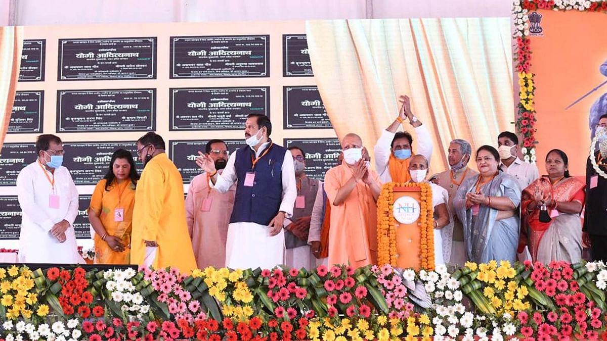 उत्तर प्रदेश के CM योगी ने बहराइच काे दी करोड़ों की विकास परियोजनाओं की सौगात