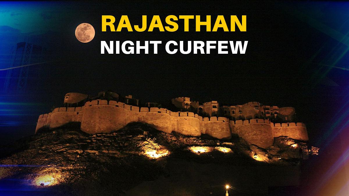 राजस्थान में CM गहलोत का कल से नाइट कर्फ्यू लगाने का ऐलान