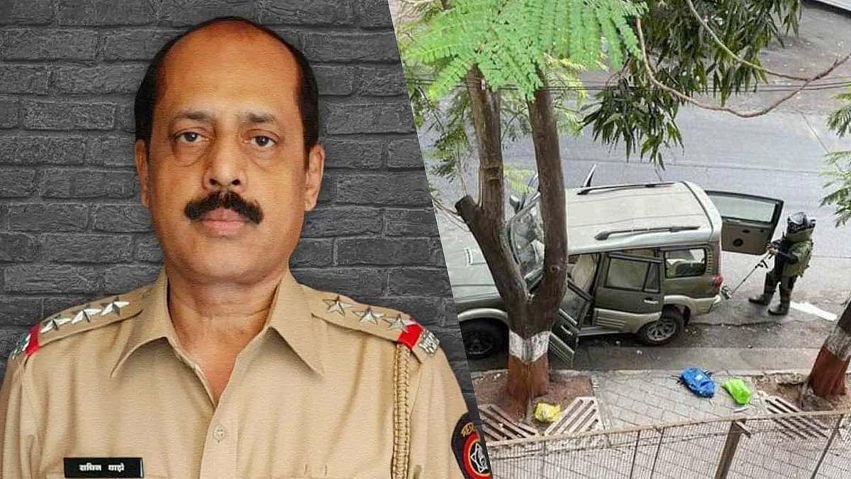 एंटीलिया केस में अरेस्ट मुंबई पुलिस अधिकारी सचिन आज कोर्ट में होंगे पेश