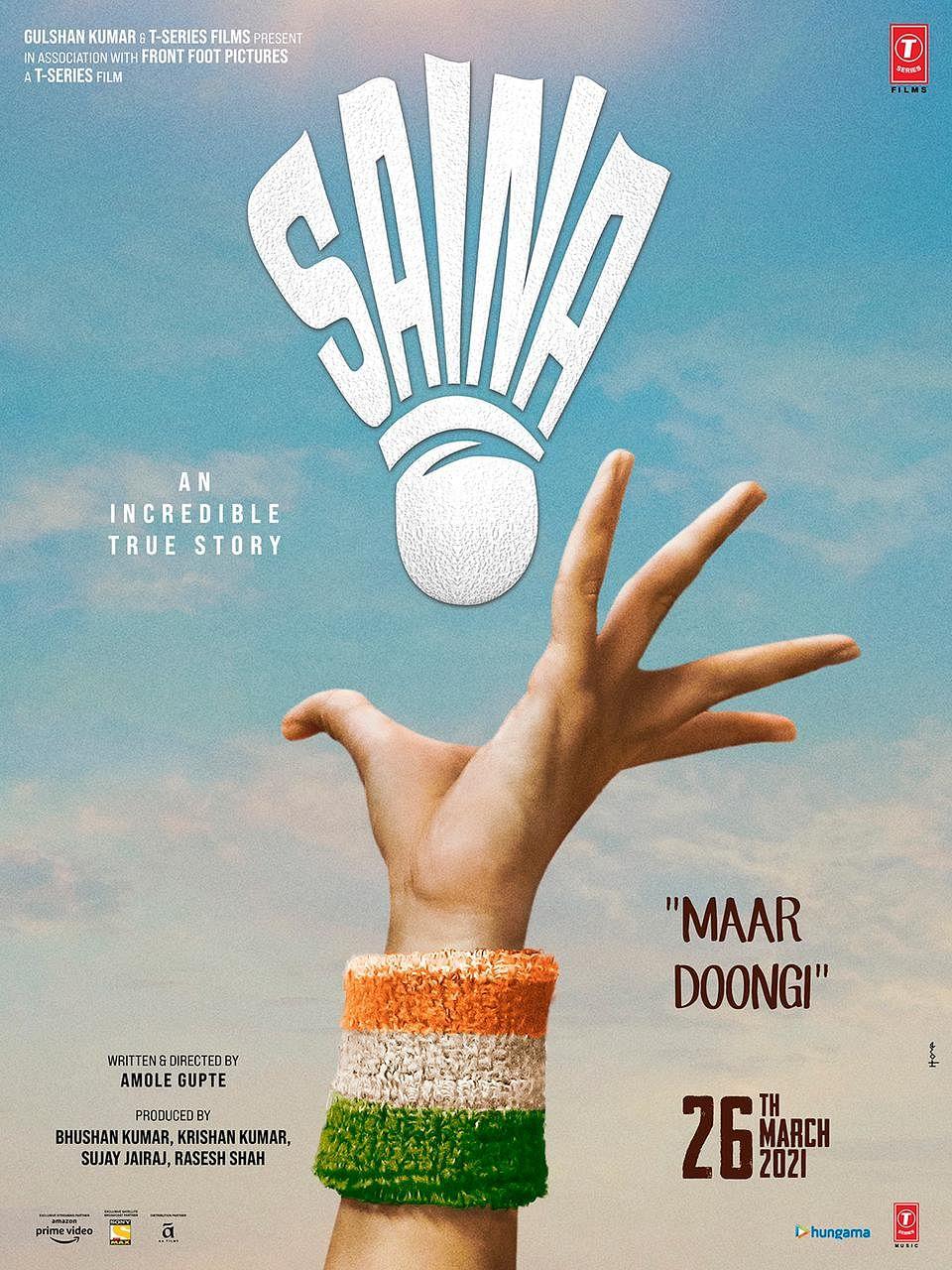 फिल्म साइना 26 मार्च 2021 को सिनेमाघरों में रिलीज होगी