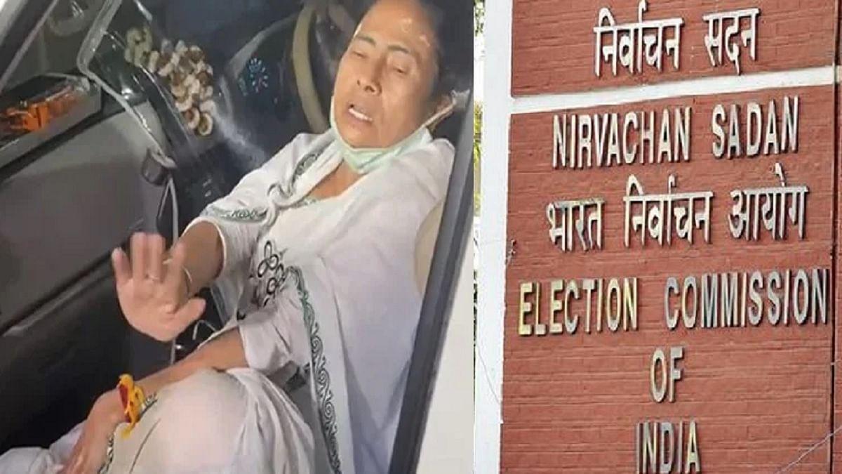 ममता बनर्जी की सुरक्षा में चुक पर चुनाव आयोग सख्त