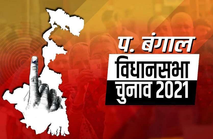 बंगाल चुनाव के चौथे चरण का मतदान- नेताओं की रिकॉर्ड संख्या में मतदान की अपील
