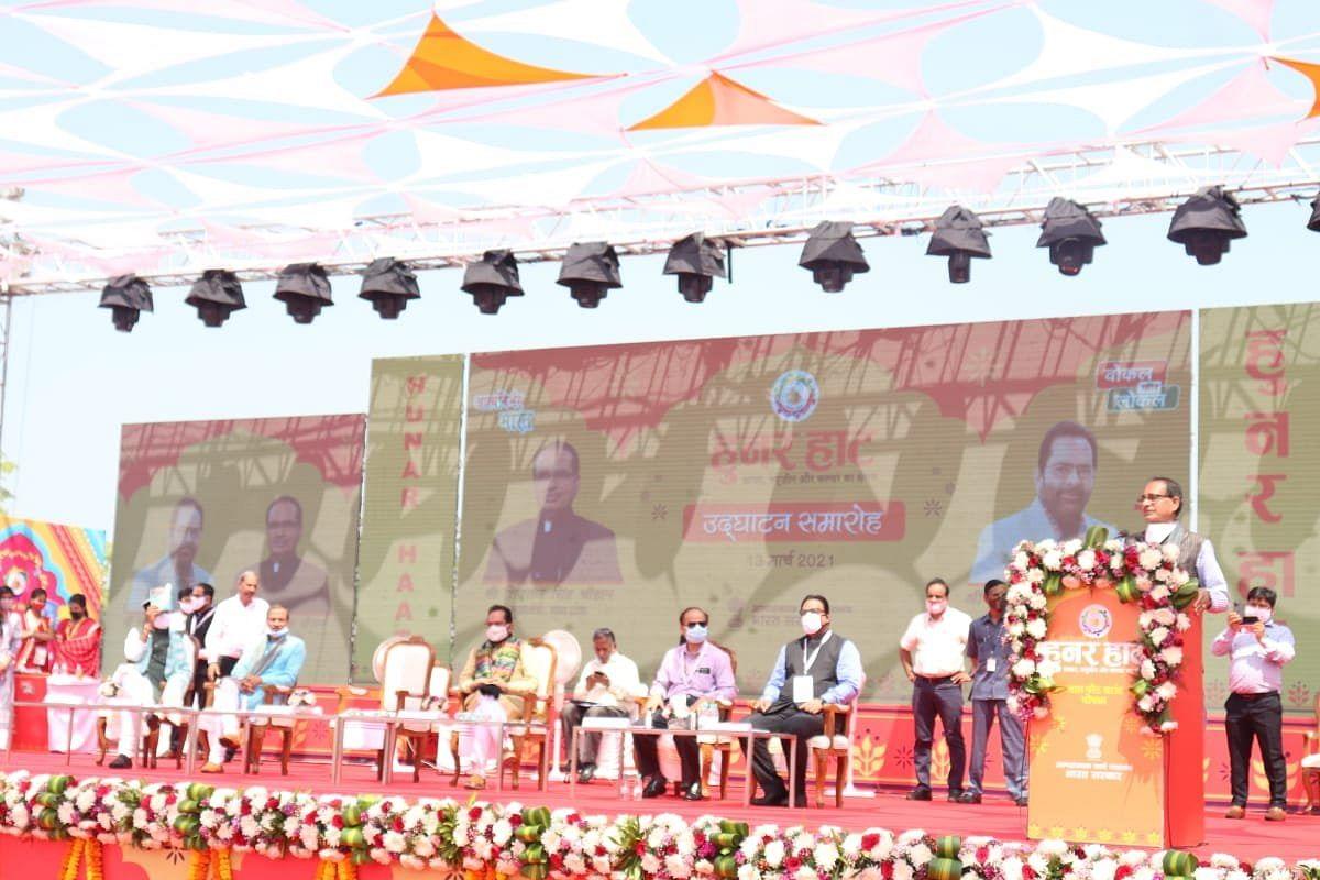 CM ने लाल परेड में हुनर-हाट का किया शुभारंभ, भोपाल को बताया हुनरमंदों का शहर