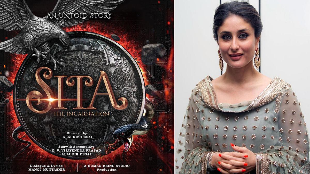 अब करीना कपूर बनेंगी बड़े पर्दे की 'सीता', इस फिल्म में आएंगी नजर