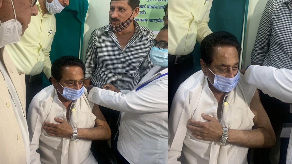 पूर्व मुख्यमंत्री कमलनाथ ने हमीदिया अस्पताल पहुंचकर लगवाई कोरोना वैक्सीन