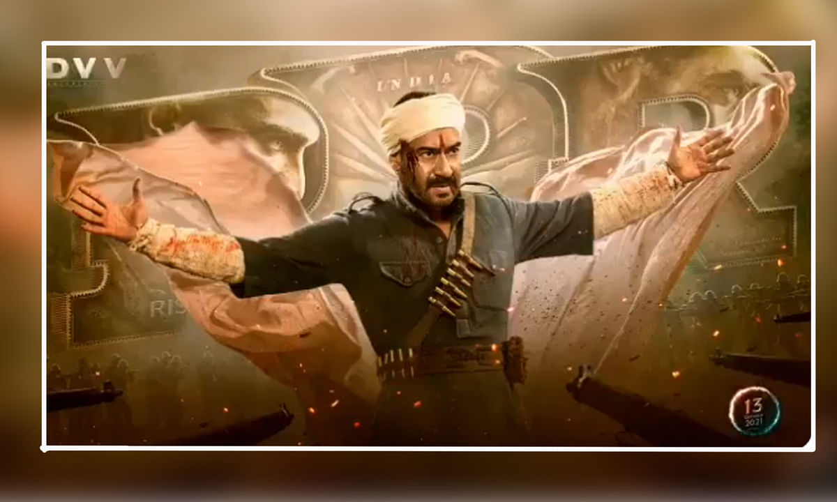Ajay Devgn RRR Movie First Look Release