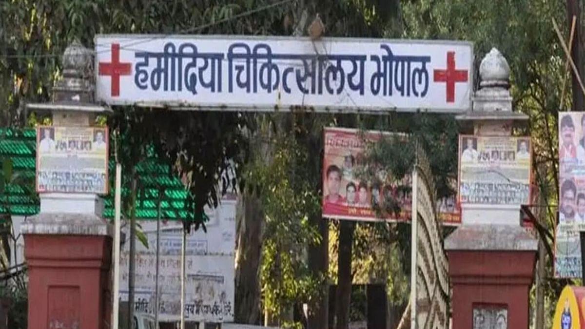 भोपाल के अस्पताल से चोरी हुए 800 से ज्यादा रेमडेसिविर इंजेक्शन, मचा हड़कंप