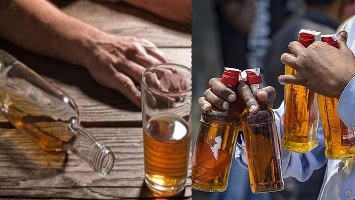 कोरोना संकट के बीच फिर जहरीली शराब का तांडव, भिंड में शराब पीने से 5 की मौत
