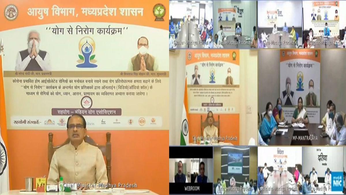 आज सीएम शिवराज ने पूरे प्रदेश में 'योग से निरोग' अभियान का किया शुभारंभ