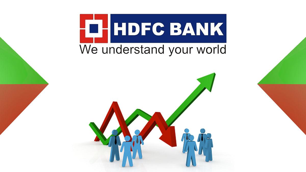 HDFC बैंक ने जारी किए चौथी तिमाही के आंकड़े