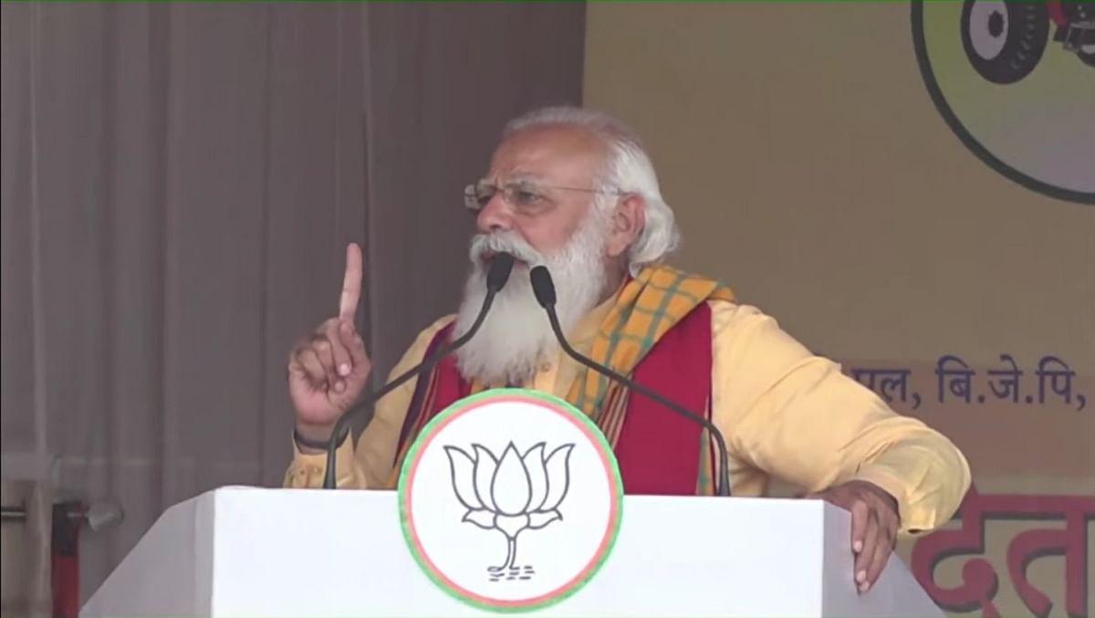 असम के तमूलपुर जनसभा में PM मोदी के संबोधन के खास विचार