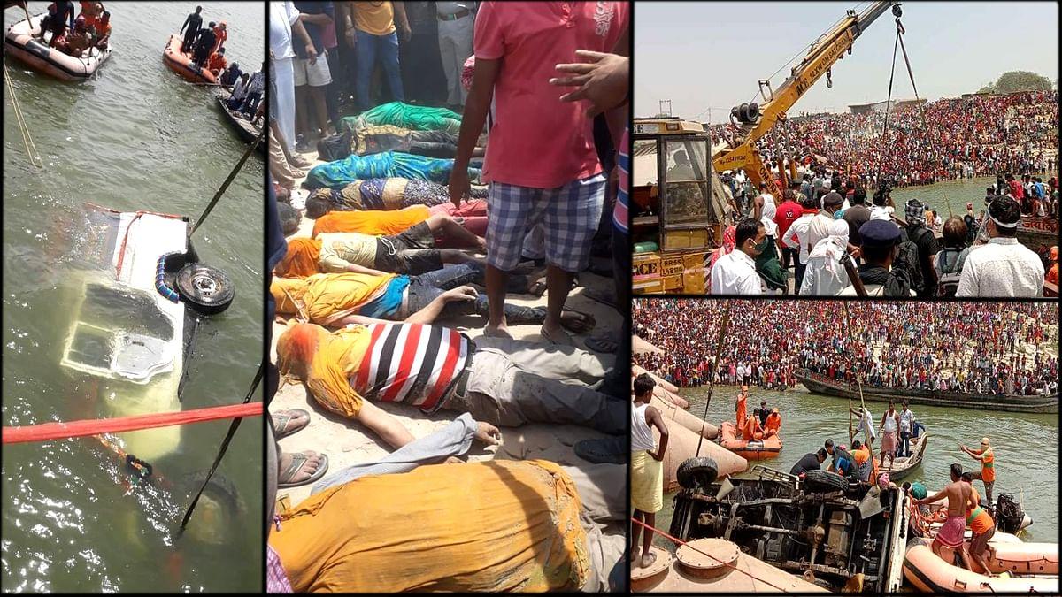 पटना: पीपा पुल तोड़ गंगा में गिरी जीप, हादसे में बच्चे समेत 9 की मौत-8 लापता