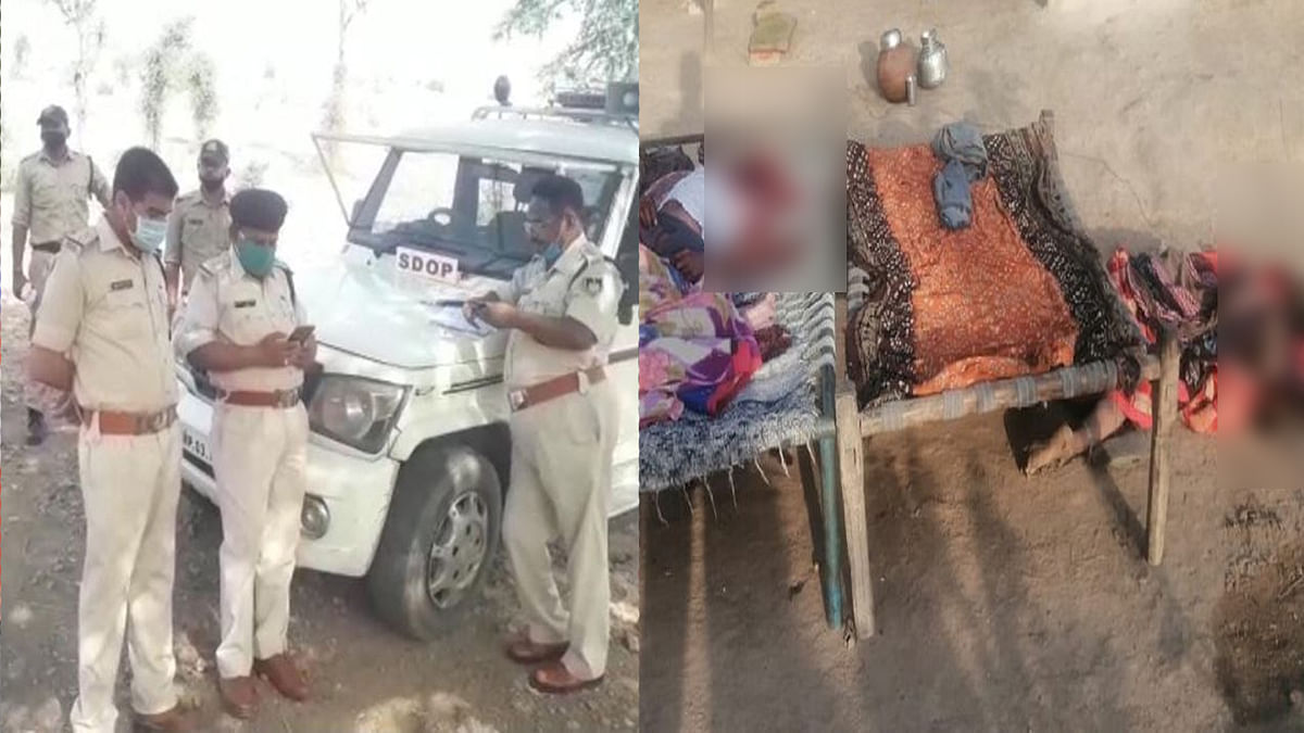 जमीन विवाद बना खूनी संघर्ष: पति-पत्नी को कुुल्हाड़ी मारकर उतारा मौत के घाट