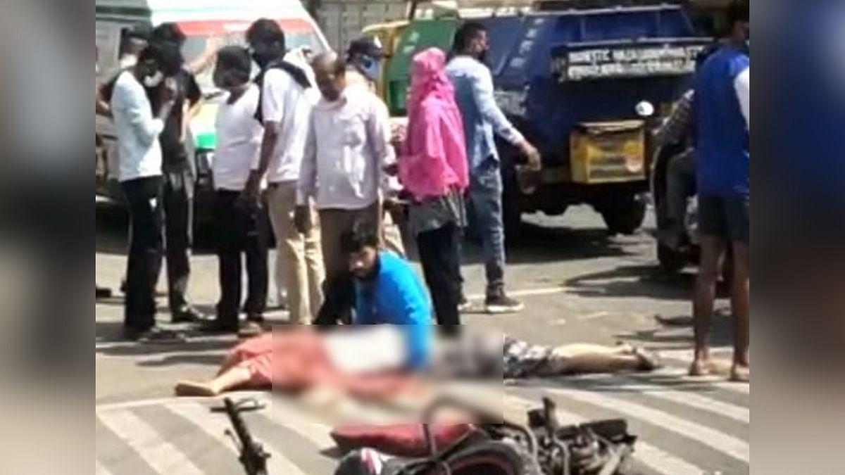 दुर्घटना में दोनों युवती की मौत