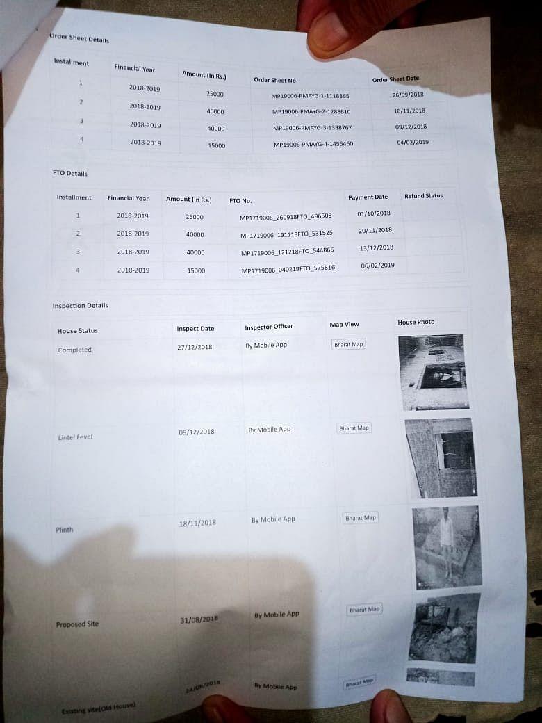 मृतक मादूजी के आवास के लिए जारी की गई किश्त की जानकारी।