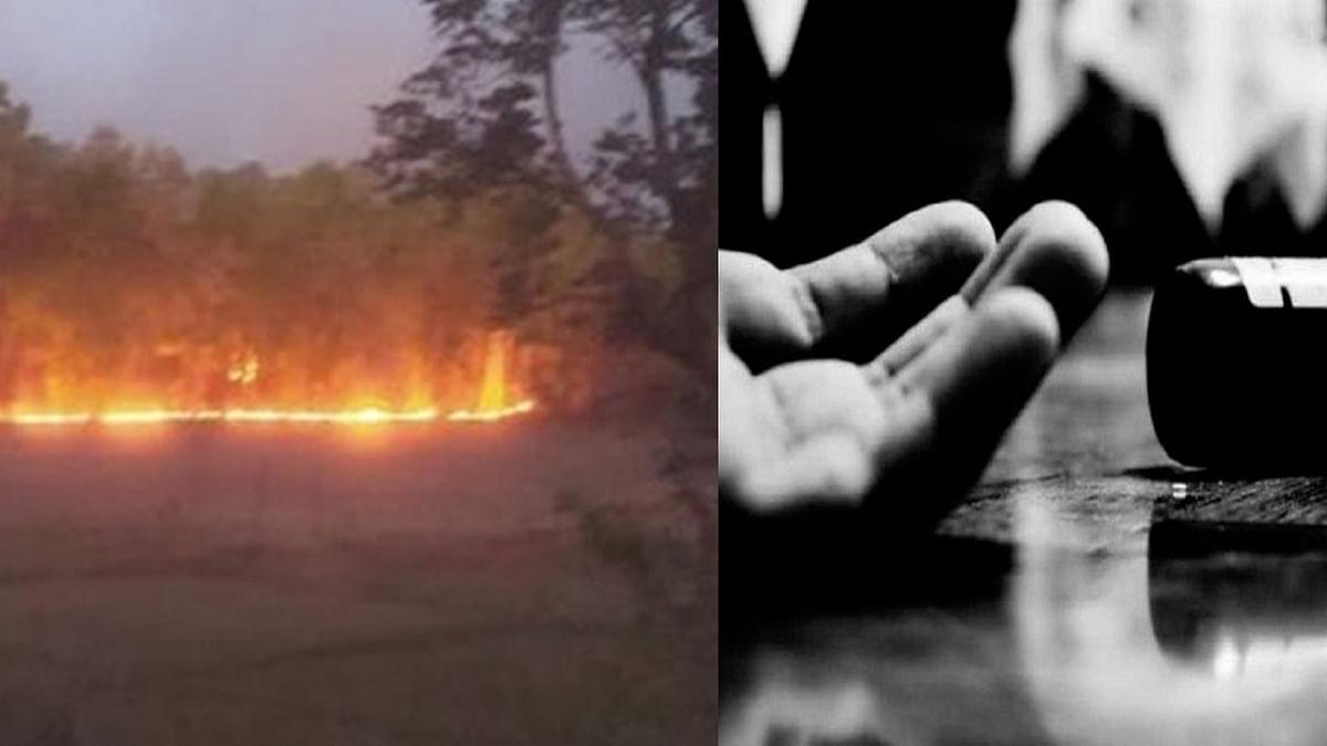 दमोह: फसल जलने के सदमे में किसान ने पिया कीटनाशक, इलाज के दौरान तोड़ा दम