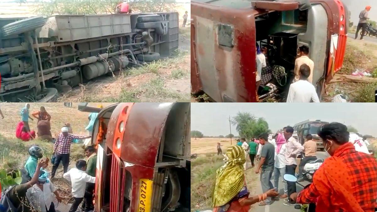 दतिया में हुआ हादसा: श्रद्धालुओं से भरी बस खाई में गिरी, कई यात्री घायल