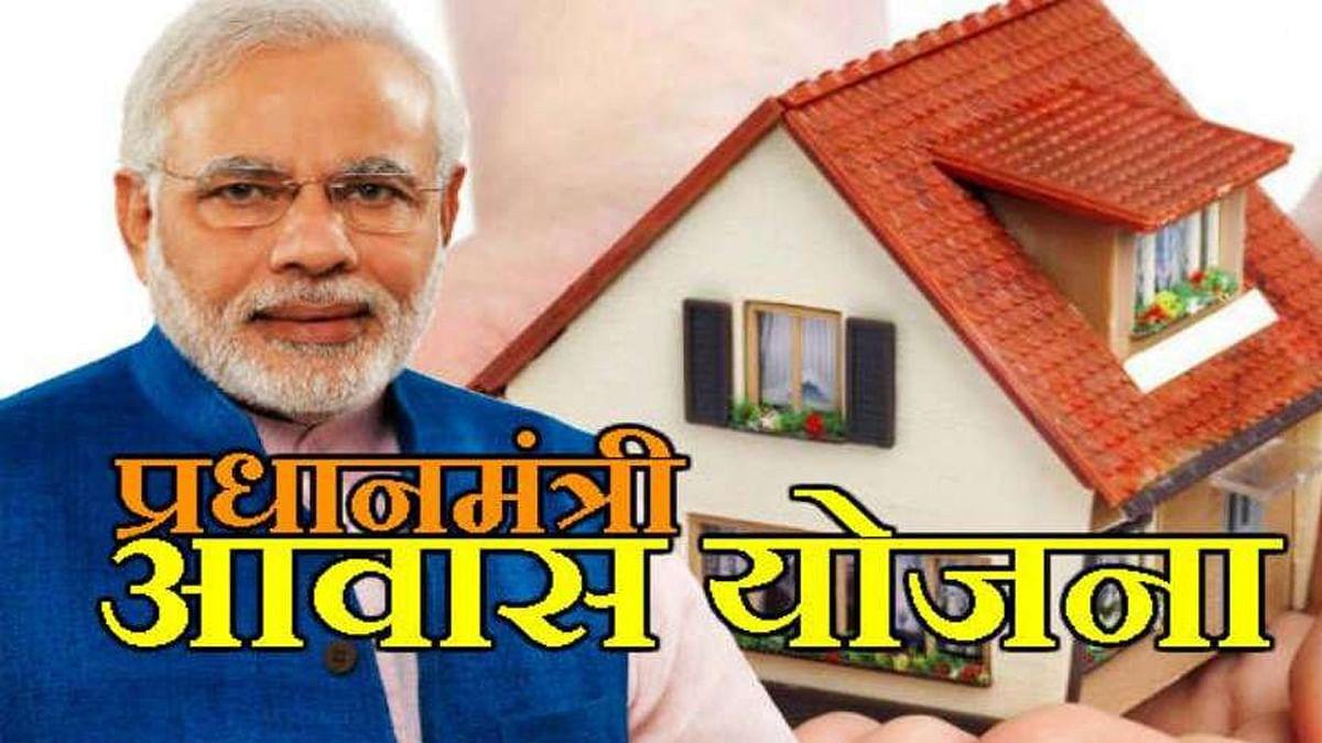 जबलपुर: प्रधानमंत्री आवास योजना के लिए 16 अप्रैल तक लगाए जाएंगे विशेष शिविर