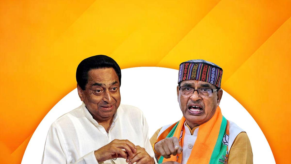 कमलनाथ पर निशाना साधते हुए CM शिवराज ने कहा- 'आजकल वह कर्मचारियों को धमका रहे हैं'