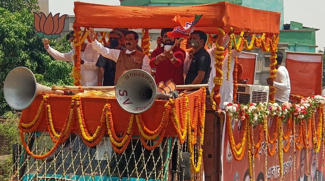 भाजपा का होगा अभिषेक, तृणमूल रह जाएगी शेष : डॉ.मिश्रा