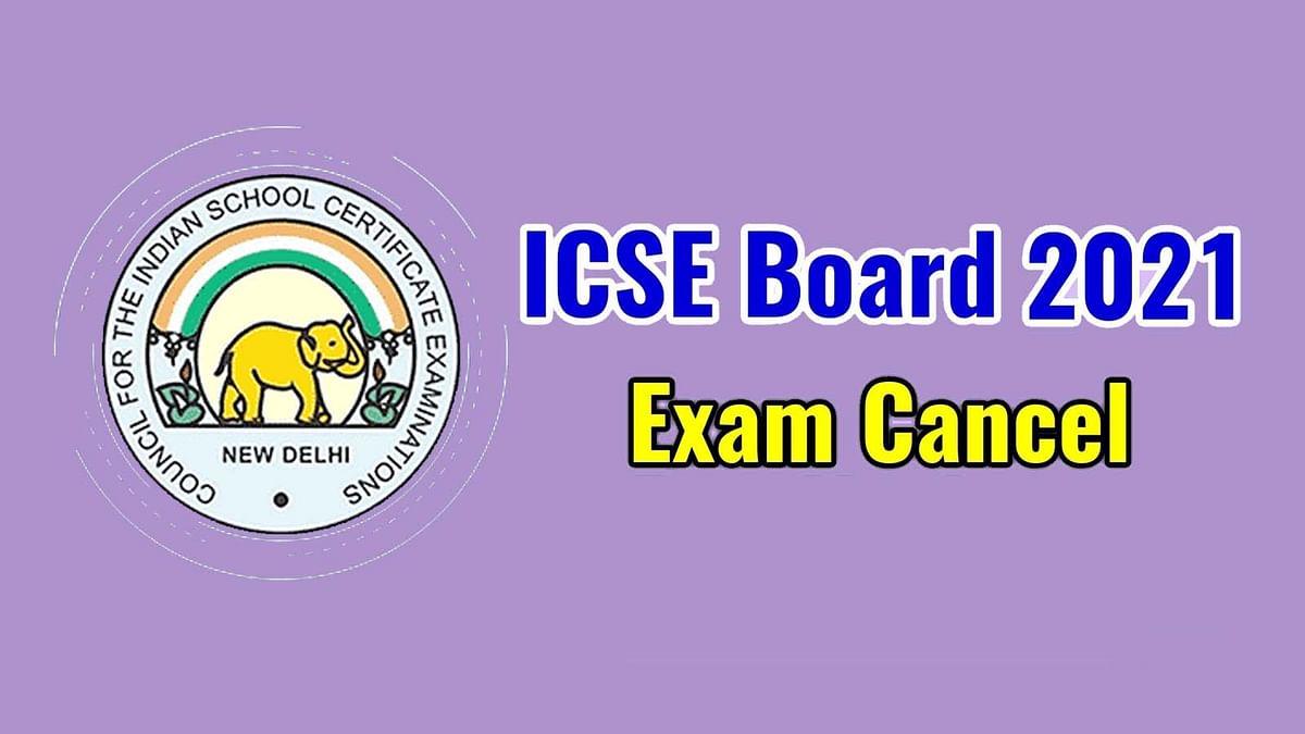 ICSE Board Exams 2021: 10वीं की परीक्षा कैंसिल और 12वीं की परीक्षा पोस्टपोन