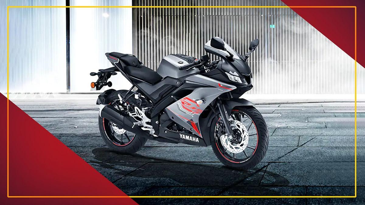 Yamaha ने फुल-फेयर्ड YZF R15 V3.0 को नए कलर एडिशन में उतारा
